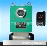 厂家矿用粉尘浓度传感器 粉尘浓度传感器 粉尘浓度 传感器