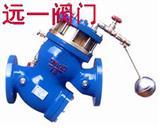 YQ98003-10Q/16Q/25C过滤活塞式遥控浮球阀