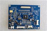 深圳�F�A104SN03屏AV/VGA��影�LVDS板卡