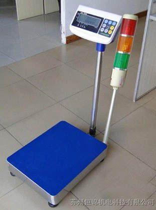 英展重量报警电子秤,三色报警数量控制电子台秤