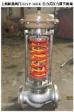 ZZYP-16K DN40压力自动调压阀
