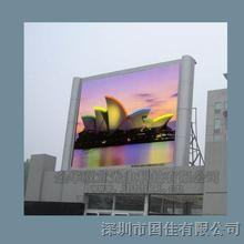 供应 保山银行LED显示屏博尔塔拉商场LED显示屏成都机场LED显示屏 重庆酒店LED显示屏多少钱