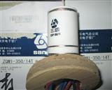 ZQM1-350/14闸流管 脉冲管 电子管