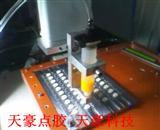 LED荧光粉专用点胶机