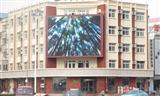 郑州P12高清LED大电视 北京P16全彩LED显示屏 拉萨P20室外高清