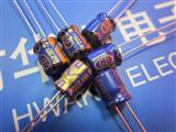 GD牌高频低阻抗电解电容器LEH(HT)220UF16V  6.3X7