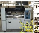 CP40LV-CP45NEO海外贴片机(中速)