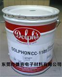 DOLPHON CC-1105无溶剂绝缘漆凡立水