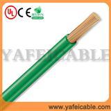 柔性电缆 美国标准超柔性电线