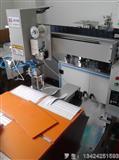 LED模组自动焊锡机