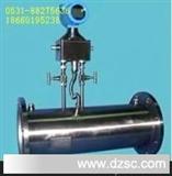 GLY系列矿用气体流量传感器