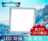合肥LED面板灯10W 20W 40W 面板灯厂家 室内led面板灯