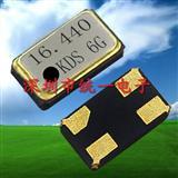 DSX531S,原装贴片晶振,5032四脚晶振