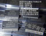 GL850G系列现货热卖最新年份,量大价优!