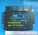 台湾阳明三相继电器TSR-25DA ,电流25A