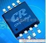 CR6202 LED恒流驱动IC芯片介绍 笔记本电脑IC方案厂家