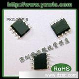 QX9931 AC-DC  LED  驱动芯片