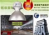 大型工厂车间氙气灯,长寿命、高光效,省钱的厂房灯