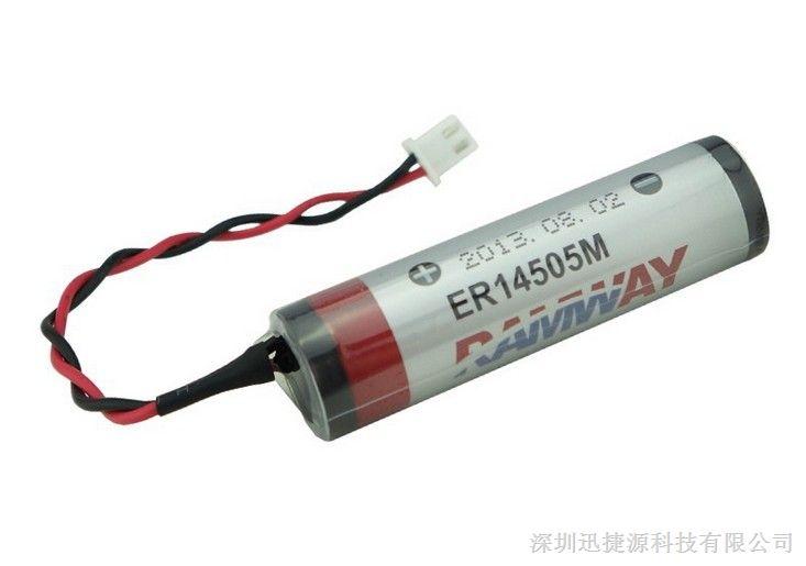 [图]供应ic卡水表电池