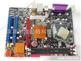 厂家直销P45-771电脑主板 套装至强四核E5345 CPU