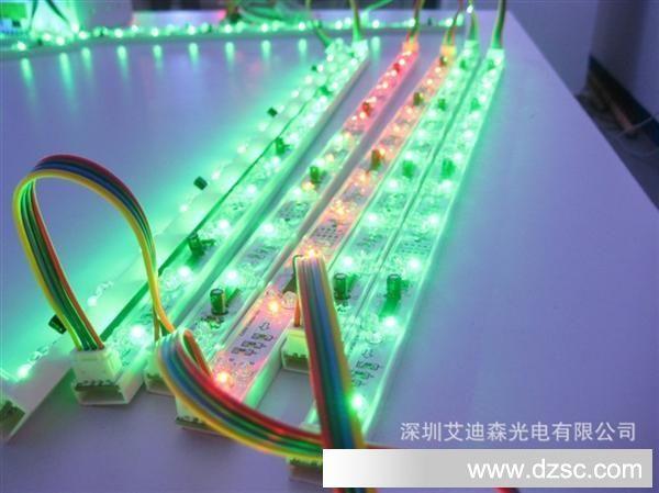 led灯带灯条 全彩单色灯条 七彩灯条