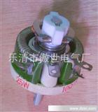 BC1-25W圆盘可调电阻 瓷盘绕线电阻器 旋臂滑线式变阻器 单联