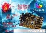 【厂家直销】 led单元板 P10单色 led控制卡 圆心控制卡