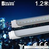 【企业集采】 LED日光管 LED灯管 T8 LED日光灯 家庭照明