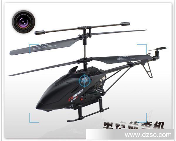 u13a 航拍摄像遥控飞机 2.4g 送1g内存卡 航拍遥控飞机