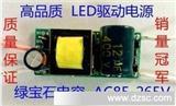 led恒流驱动内置电源12W 15w 8-15WLED球泡灯电源