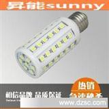 恒流驱动LED灯 85-220v电压7w玉米灯 360度全方位照明