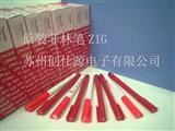 苏州昆山山东上海无锡广东重庆PCB菲林笔 菲林笔遮光笔