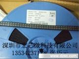 台湾聚积/LED驱动芯片/MBI6655GSB