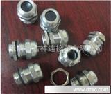 厂家直销:电缆铜接头 防水电缆连接器