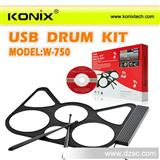 厂家热销usb roll-up dram kit 硅胶模拟架子鼓 电子鼓