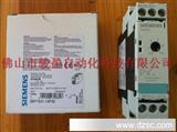 3RP1531-1AP30西门子时间继电器原装现货
