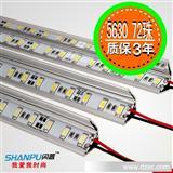 LED硬灯条珠宝灯条柜台灯led展柜灯带5630超亮72灯带铝槽恒大光电