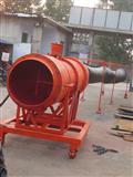 KCS-250D湿式除尘器/矿用除尘新选择
