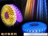 LED软光条 5050 60珠贴片光条 高品质低价位 光条厂家直销