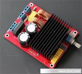 TDA8920升级板(升级大电流红环电感)