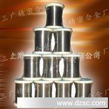 铁铬镍铬康铜电热丝电炉丝电阻带发热丝