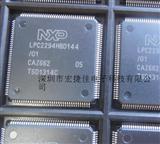 LPC2294HBD144正品