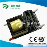 热销LED驱动电源 过CE4-5*1w 射灯电源