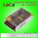 广州制造厂家LED12V60W标准开关电源 AC转DC专用直流驱动电源