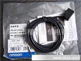 欧姆龙漫反射光电开关E3JM-DS70M4 高精度安全