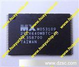 旺宏MXIC存储器MX29LV640MBTC