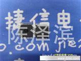 全新原装正品单片机芯片 STC12LE5616AD 实体店销售