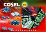 1.5至700W DC/DC转换器,5至1600W AC/DC开关电源及模块
