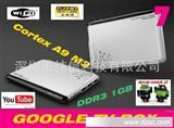 TV BOX GOOGLE ANDROID4.0 /谷歌tv box 安卓播放器