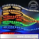 批发led软灯带 5050 5米150灯 汽车LED底盘灯 led车灯 改装灯
